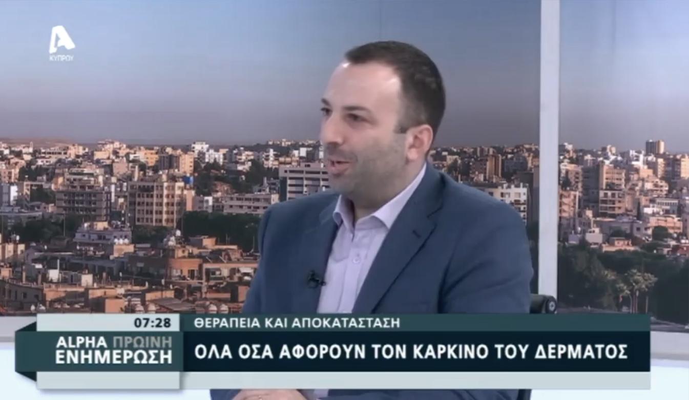 Dr  Angelos Karatzias Alpha Cyprus
